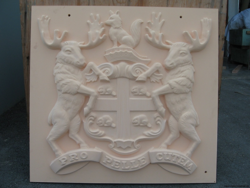 Hudsons Bay Coat of Arms pattern for cast Metal Entrance Vancouver, BC